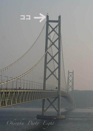 j-akasioohasi2008-25.jpg