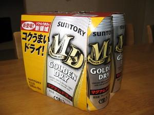 j-beer1.JPG