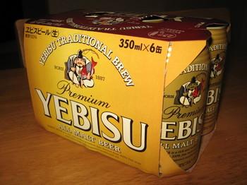 j-beer3.JPG