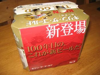 j-beer6.JPG