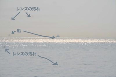 j-canonseisou9.jpg