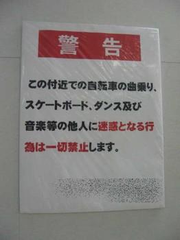 j-ekikounaikanban1.jpg