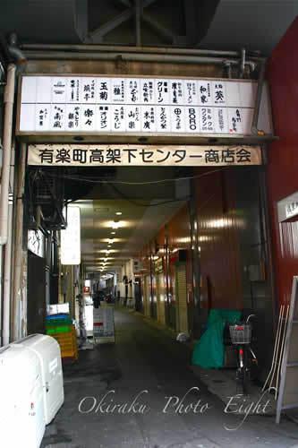 j-ga-dosita09-4.jpg