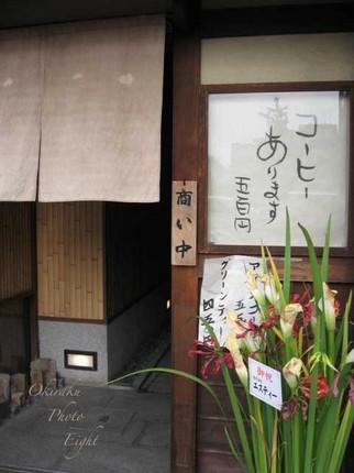 j-kyoutosaten5.jpg