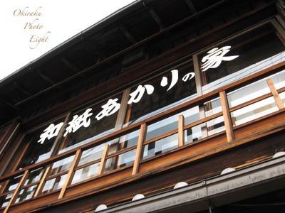 j-kyoutosaten6.jpg