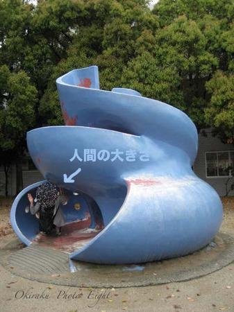 j-makifunkouen2 .jpg