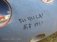 j-makifunkouen6.jpg