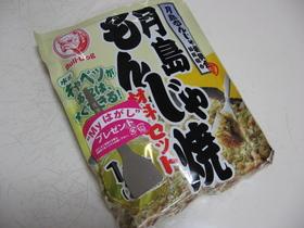 j-monjyayaki1.JPG