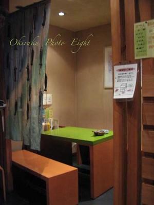 j-okonomiyaki13.jpg