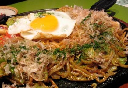j-okonomiyaki14.jpg