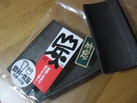 j-suihansumi2.JPG