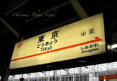 j-tokyo09-1.jpg