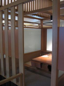 kanidouraku9.JPG