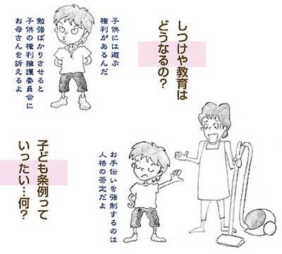 kodomojyourei.jpg