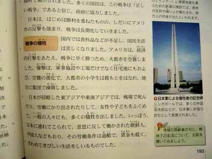 kyoukasyo11-1.jpg