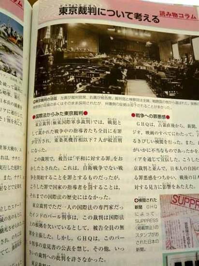 kyoukasyo11-2.jpg