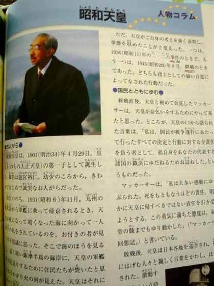 kyoukasyo11-3.jpg