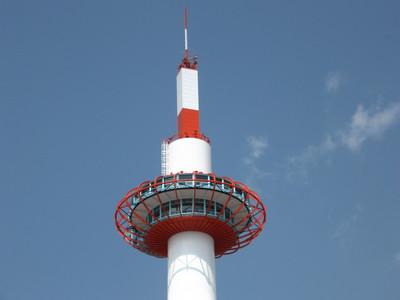 kyoutotawa-2.JPG