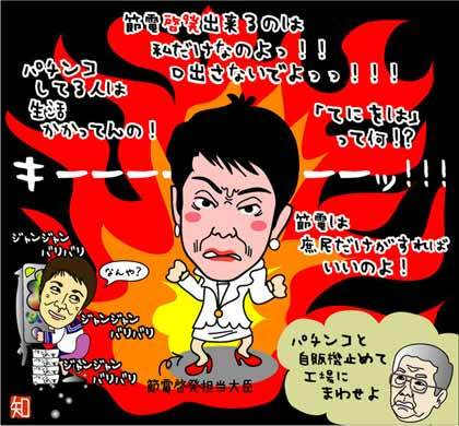 mangadayo.jpg