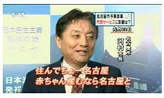 nagoya11-1.jpg