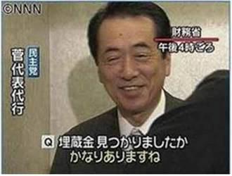 nagoya11-3.jpg