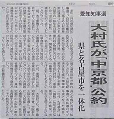 nagoya11-7.jpg