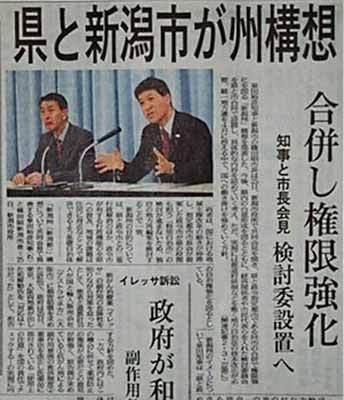 nagoya11-8.jpg