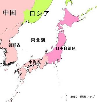nihonjichiku.jpg