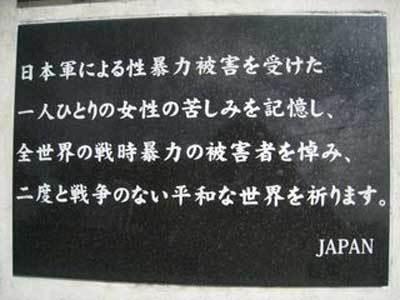 okinawaianfunohi12-3.jpg