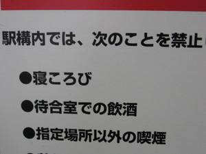 oosakameibutu2.JPG