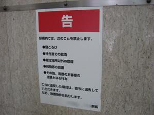 oosakameibutu6.JPG