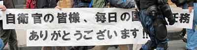 senkaku10-5.jpg