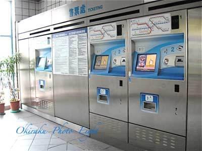 t-MRT10-5.jpg