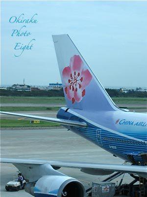 t-hikouki10-2.jpg